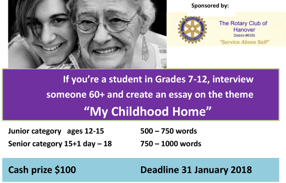 Essay Competition for Students